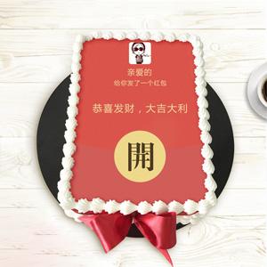 蛋糕/创意红包蛋糕: 新鲜奶油 糯米纸创意打印  [包 装]:高档