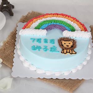 蛋糕/狮子座蛋糕:新鲜鸡蛋胚+水果夹层+彩色奶油造型 祝 愿:最霸道