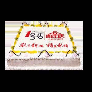 蛋糕/庆典蛋糕:鲜奶鸡蛋胚+可食用糯米纸,可定制 祝 愿:继续努力