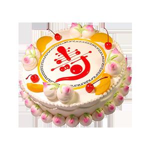 蛋糕/福同海阔: 圆形鲜奶蛋糕,鲜奶寿桃围边,时令水果装饰,红色