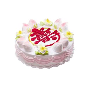 蛋糕/福寿双全: 圆形鲜奶蛋糕,八个蟠桃围边,中间一个红色的寿字