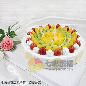 蛋糕/为你盛开:鲜奶鸡蛋+时令水果铺面 祝 愿:闻君降日,不胜欢欣