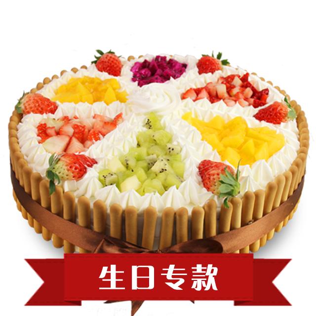 蛋糕/快乐无限: 圆形欧式水果蛋糕,巧克力片围边  [包 装]