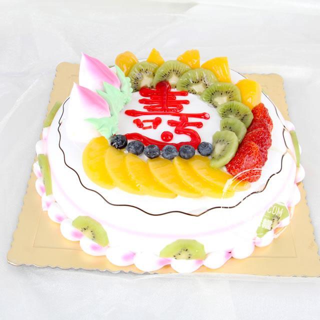 蛋糕/健康长寿: