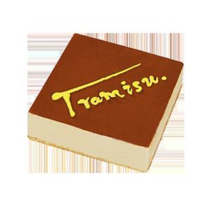 蛋糕/愿望: 方形提拉米苏蛋糕(请提前2-3天以上预定,并咨